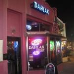 Dahlak Paradise coupons & discounts in Philadelphia, PA