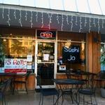 Sushi Jo - Boynton coupons & discounts in Boynton Beach, FL