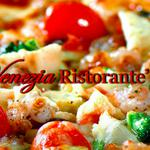 60% Off Dining Certificates/Coupons to Venezia Ristorante, North Palm Beach