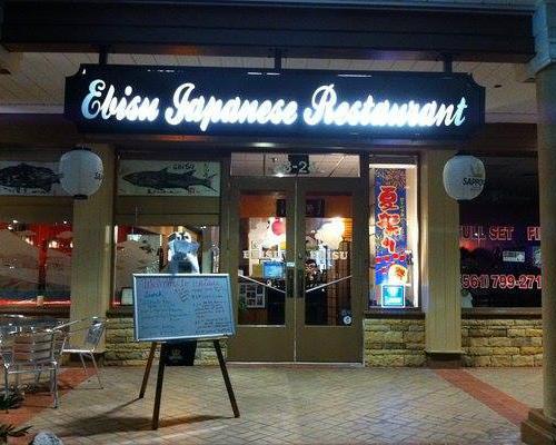 Ebisu Japanese Restaurant
