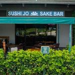 Sushi Jo - Juno coupons & discounts in Juno Beach, FL